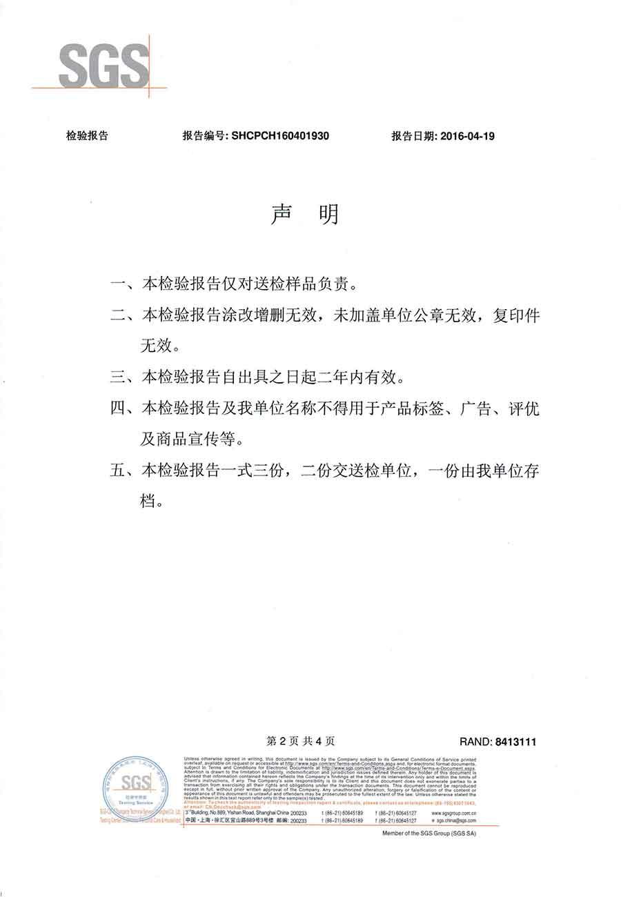 恩嘉琪·N+7 祛痘修护精华