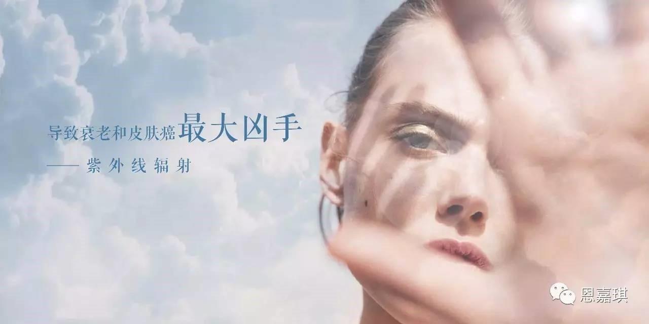 恩嘉琪•N+7清透隔离防护乳